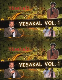 Yisakal Comedy, unlimited download
