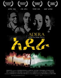 ADERA Free Preview